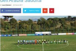 موقع إيطالي: الأخضر الشاب لقّن لاتسيو درساً قاسياً