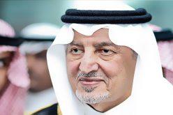 في اتصال هاتفي.. أمير مكة المكرمة يهنئ الاتحاد