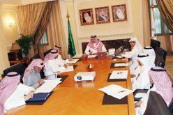 لجنة معالجة التعصب الرياضي والإساءات الإعلامية تعقد اجتماعها الأول