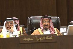 الملك سلمان: أخطر ما يواجه امتنا العربية الإرهاب والتطرف