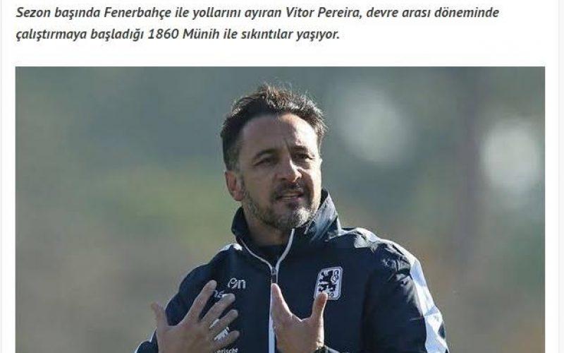 """جماهير """"ميونخ 1860"""" تطالب برد مدرب الأهلي السابق فيتور بيريرا"""