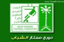 الهلال يحافظ على صدارة دوري الشباب