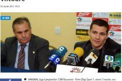 نادي الميريا الاسباني يخطط على خطف مدرب التعاون جالكا