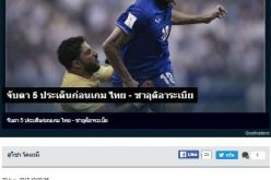 """صحيفة تايلاندية: نريد الانتقام من """"الأخضر"""""""