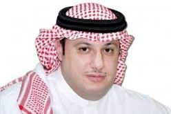 اتحاد القدم يقيم يوم المدربين الوطنيين الثاني في جدة
