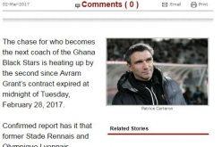 صحف غانية تكشف أن كارتيرون اقترب من تدريب النجوم السوداء
