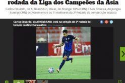 صحيفة برازيلية : نجم الهلال تفوق على نجوم الدوري الصيني