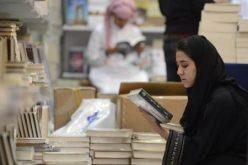 معرض الرياض للكتاب يستقبل 400 ألف زائر