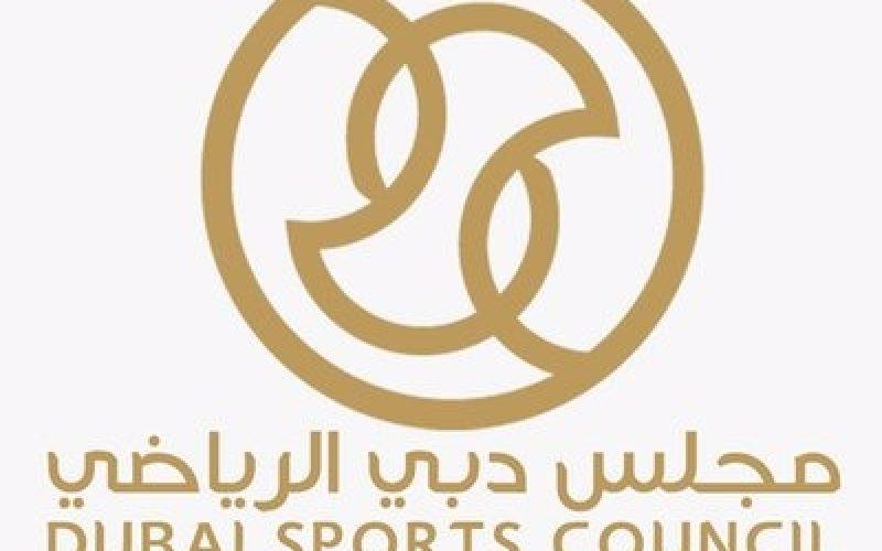 الهلال مع ليون والأهلي ودبي في المجموعة الأولى لبطولة حمدان بن محمد