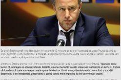 مدرب الهلال يطالب بيتوركا بـ 10 مليون يورو