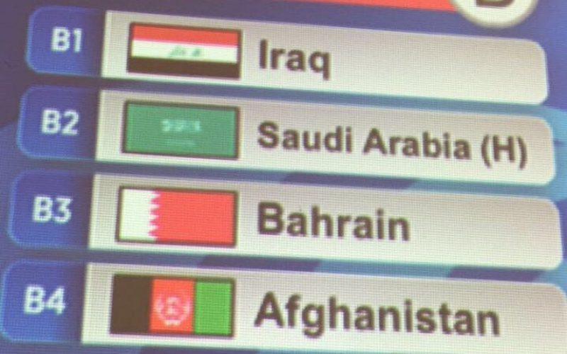 الأخضر يستضيف العراق والبحرين وافغانستان في مجموعته المؤهلة لآسيا تحت 23 عام