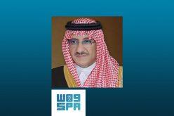 الأمير محمد بن نايف يرعى نهائي كأس ولي العهد