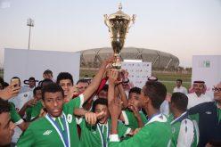 """أكاديمية """" الأهلي """" تحقق كأس منطقة مكة المكرمة لكرة القدم للبراعم للمرة الخامسة"""
