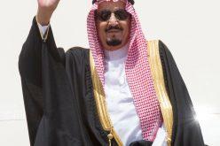 """الملك سلمان """"الشخصية القيادية الفخرية الخليجية للمسؤولية في مجال رعاية الأيتام"""""""