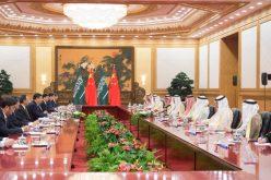 خادم الحرمين للرئيس الصيني: نتطلع إلى المزيد من تنسيق المواقف والجهود بين بلدينا