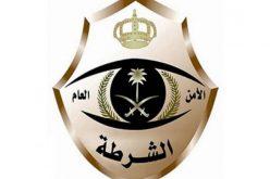 شرطة مكة: العثور على الطفلتين المتغيبتين وهن بصحة جيدة وجاري تسليمهن لذويهم