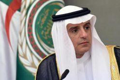 المملكة تستضيف القمة العربية الـ 29 في الرياض