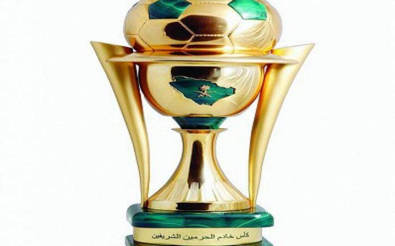 لجنة الحكام تعلن حكام دور الـ 8 من كأس خادم الحرمين الشريفين