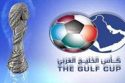 """الإمارات توافق على استضافة """"خليجي 24"""""""