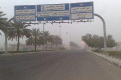 """""""الأرصاد"""": أمطار ورياح مثيرة للغبار في 7 مناطق"""