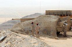 الدفاع الجوي يعترض صاروخًا أطلقته المليشيات الحوثية باتجاه جازان
