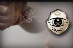شرطة مكة تعلن القبض على قاتل رجل الأعمال السعودي