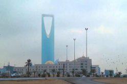 الأرصاد: الفرصة مهيأة لسحب ممطرة على الرياض والشرقية   أرشيفية