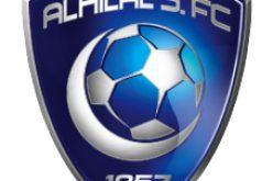 الهلال يدرس فكرة الاعتذار عن البطولة العربية للأندية