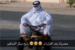 غرم العمري يتجه لمركز التحكيم على دباب !!