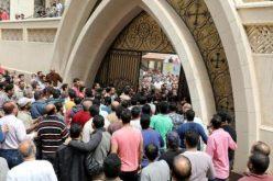 """""""داعش"""" تتبنى تفجير الكنيستين في مصر"""