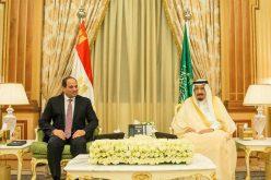 خادم الحرمين الشريفين يعقد جلسة مباحثات رسمية مع رئيس جمهورية مصر العربية