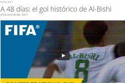 """""""فيفا"""" يحتفل بهدف الهريفي التاريخي"""