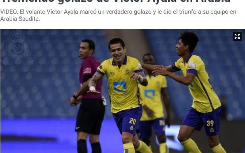 """صحيفة بارغويانية تتغنى بهدف """"فيكتور أيالا"""" أمام الشباب"""