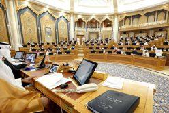 """""""الشورى"""" يطالب هيئة الإذاعة والتلفزيون بتأهيل إعلاميين سعوديين"""