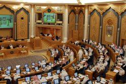 مجلس الشورى يصوت بإجراء فحوصات للاعبين قبل بداية الموسم الرياضي