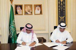 توقيع مذكرة تعاون بين هيئة الرياضة وجامعة الملك سعود