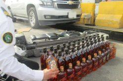 إحباط تهريب أكثر من 900 زجاجة خمر وبيره بالكحول بجسر الملك فهد