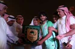 الخلود يتوج بكأس بطولة المملكة لأندية الدرجة الثالثة لكرة القدم