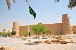 قصر المصمك يستقبل 8 آلاف زائر في الإجازة الدراسية