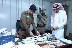التجارة: ضبط 240 ألف لتر زيت مغشوش في الرياض