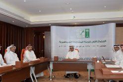 لجنة المشاركة الجماهيرية باتحاد القدم تعقد أولى اجتماعاتها