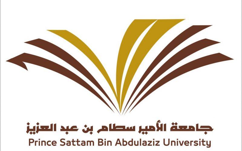 """"""" فن الترجمة """" ورشة بفرع جامعة الأمير سطام بن عبدالعزيز بوادي الدواسر"""