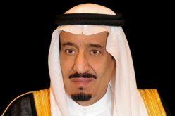 خادم الحرمين يوجه بإنشاء مركز باسم «مركز الأمن الوطني» يرتبط تنظيمياً بالديوان الملكي