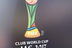"""إعلان الشعار الرسمي لكأس العالم للأندية """"الإمارات 2017"""""""