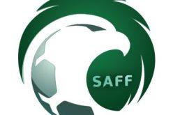 43 عضواً يعتمدون الجمعية العمومية لاتحاد القدم