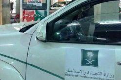 تدشين خدمة الفحص الإلكتروني لمحطات الوقود