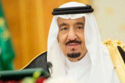 أمر سامٍ بتمكين المرأة السعودية من الخدمات دون اشتراط موافقة ولي أمرها