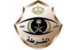 شرطة الرياض: 4 أسباب دعتنا لفتح المدرج لجماهير الهلال