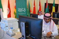 قناة اخبارية داخلية تنقل أخبار وأحداث القمة العربية الإسلامية الأمريكية لخدمة الوفود الإعلامية