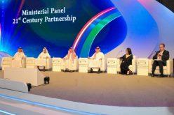 """منتدى الرؤساء التنفيذيين السعودي – الأمريكي يناقش """"رؤية 2030"""""""